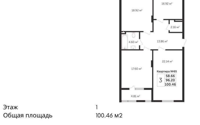 Продается 3х комнатная квартира в ЖК «Мелодия Мысхако»