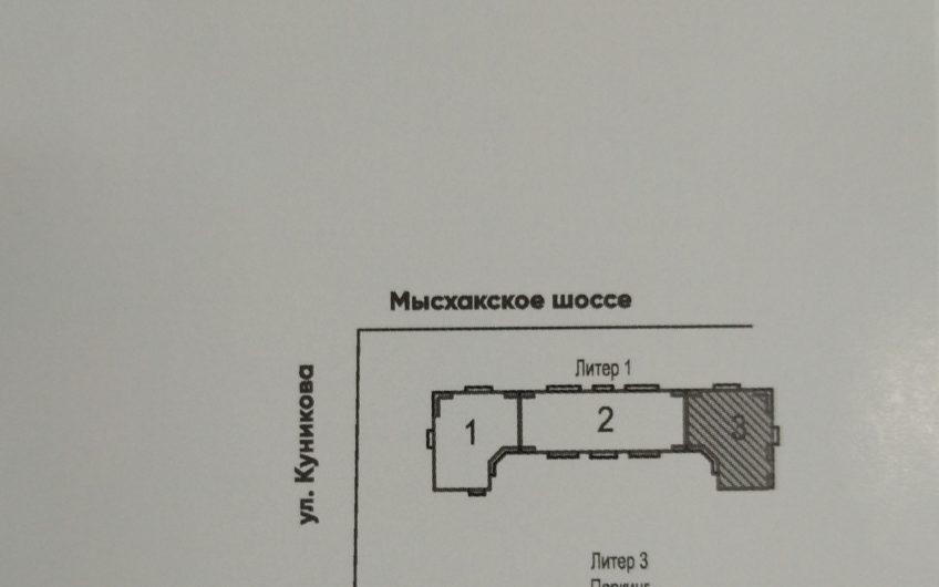 Продажа трехкомнатной квартиры в ЖК ОБЛАКА